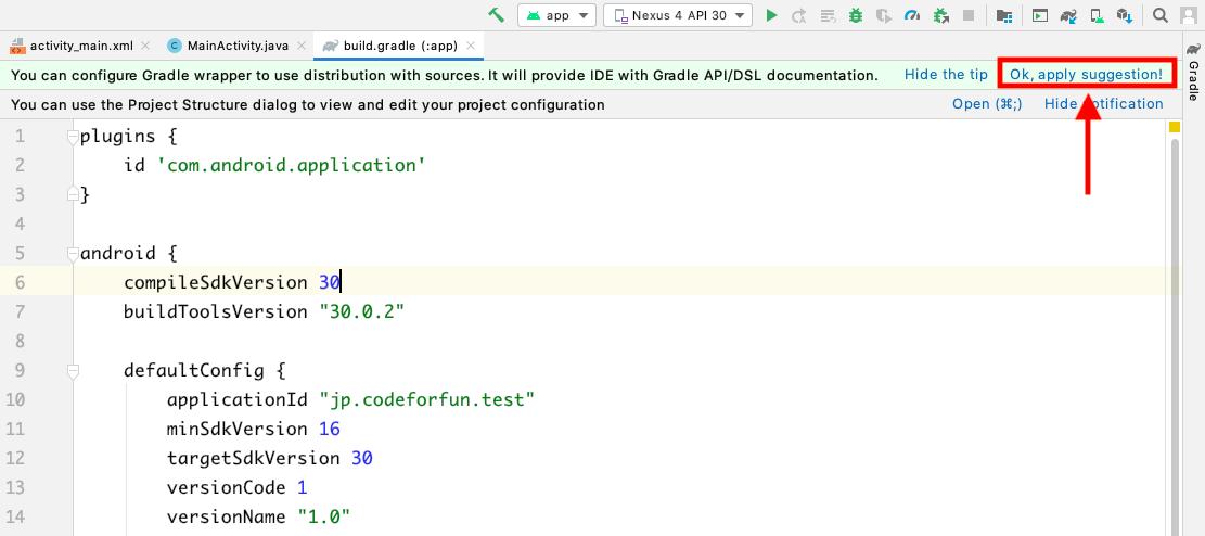Android Studio Configure Gradle Wrapper